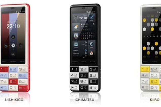 INFOBAR C01 необычный смартфон для Японии