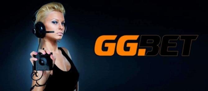ggbet.global - офіційний сайт легальної букмекерської контори GGBET