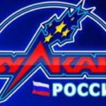 Всё что нужно знать про казино Вулкан Россия