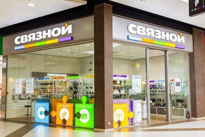 ipromokod для интернет магазина связной