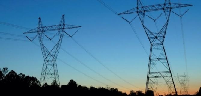 Высоковольтные провода используемые в линии электропередач(ЛЭП)
