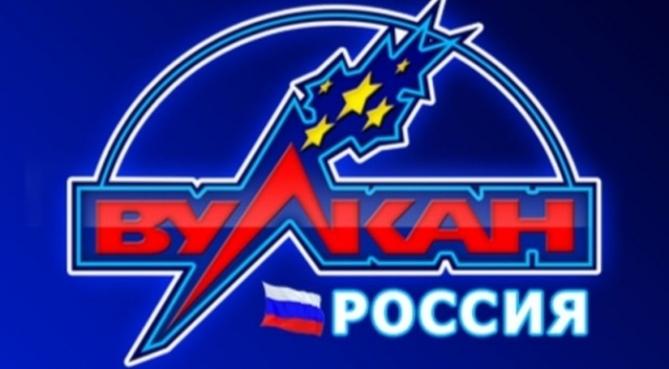 Все що потрібно знати про казино Вулкан Росія